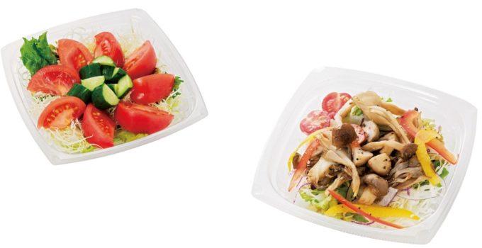 トマトのサラダと3種のきのこのサラダ