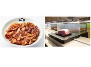 ワタミの焼肉店「焼肉の和民」商品と肉や料理を運ぶ「特急レーン」