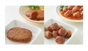 無印良品の植物肉「大豆ミートシリーズ」