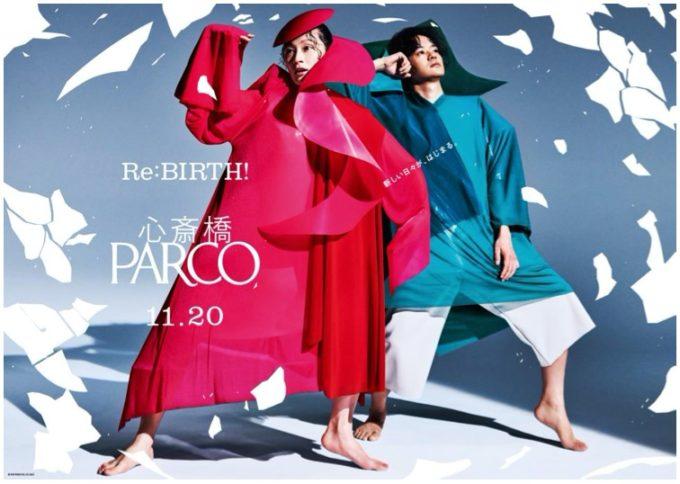 「心斎橋パルコ」のオープニング広告