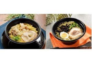 ローソンの「札幌味噌らーめん」と博多豚骨ラーメン」