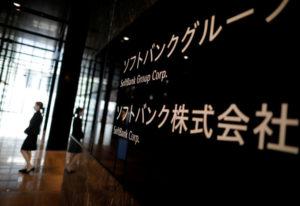 東京のソフトバンク本社に掲げられた社名