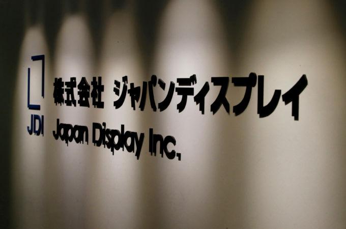 ジャパンディスプレイのロゴ