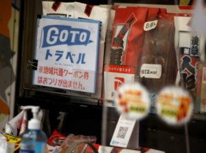 東京浅草で掲示されているGoToトラベルのポスター
