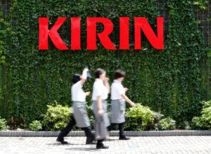 横浜のキリン工場のロゴ