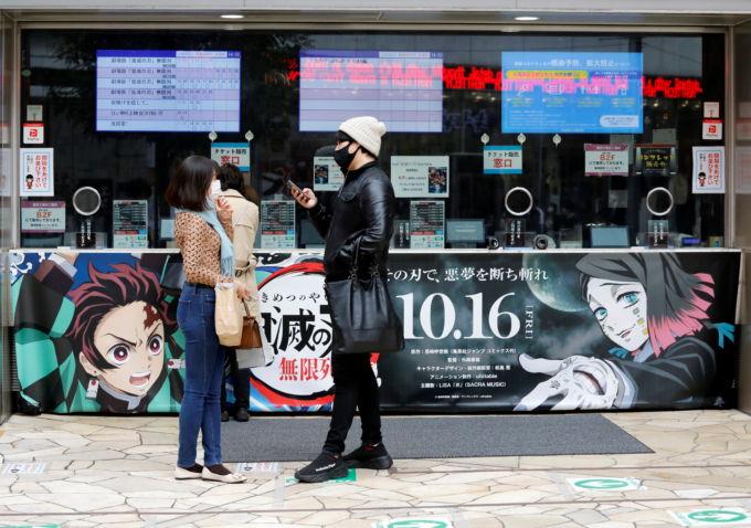 都内の映画のチケット売り場