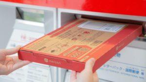 メルカリ、売れた商品を郵便ポストから発送可能に(イメージ)