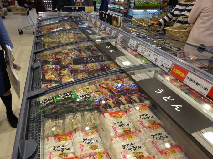 冷凍食品売り場の写真