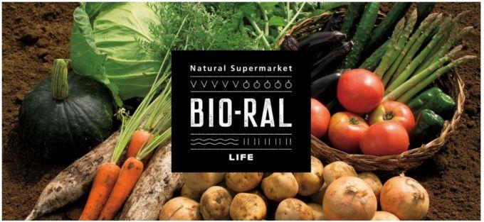ライフコーポが出店する自然食品スーパー「ビオラル」のロゴ
