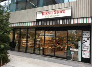 東急ストア「フードステーション渋谷キャスト店」