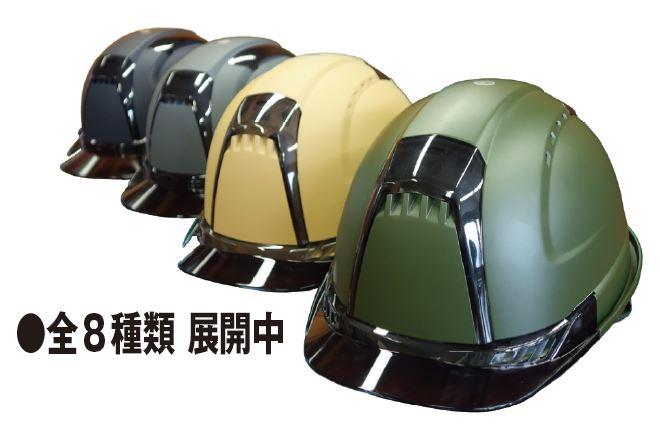 ヘルメット ヴェンティー つや消しヘルメットシリーズ8種類