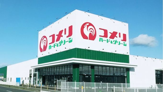 「ハード&グリーン与謝野店」の外観