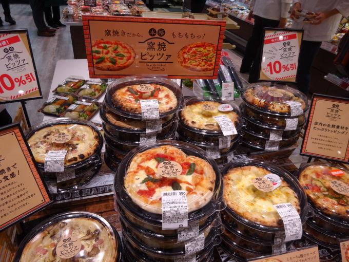 総菜部門で取り扱うピザの写真。