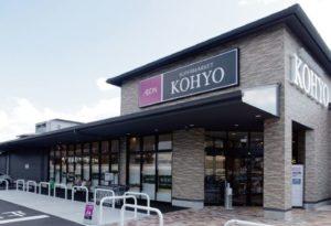 KOHYO上七軒店