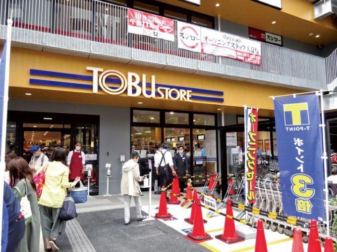 東武ストア葛西駅前店の外観