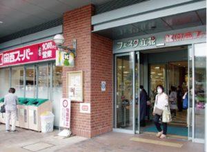 関西スーパーフェスタ立花店の外観