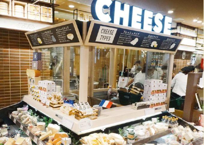 フードウェイソコラ武蔵小金井クロスのチーズ売場