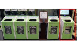 「イトーヨーカドー曳舟店」店頭に設置された洗剤やシャンプーなどの詰め替え容器回収ボックス