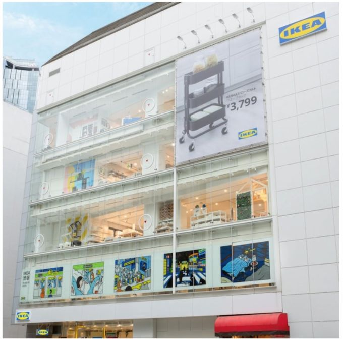 IKEA渋谷店の外観イメージ