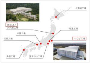 アイリスオーヤマ マスク生産拠点の図