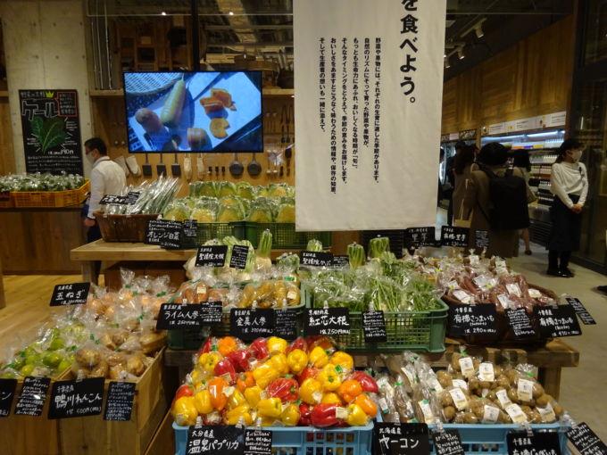青果売場では、生産者から直接仕入れた旬の食材約50種類を販売する