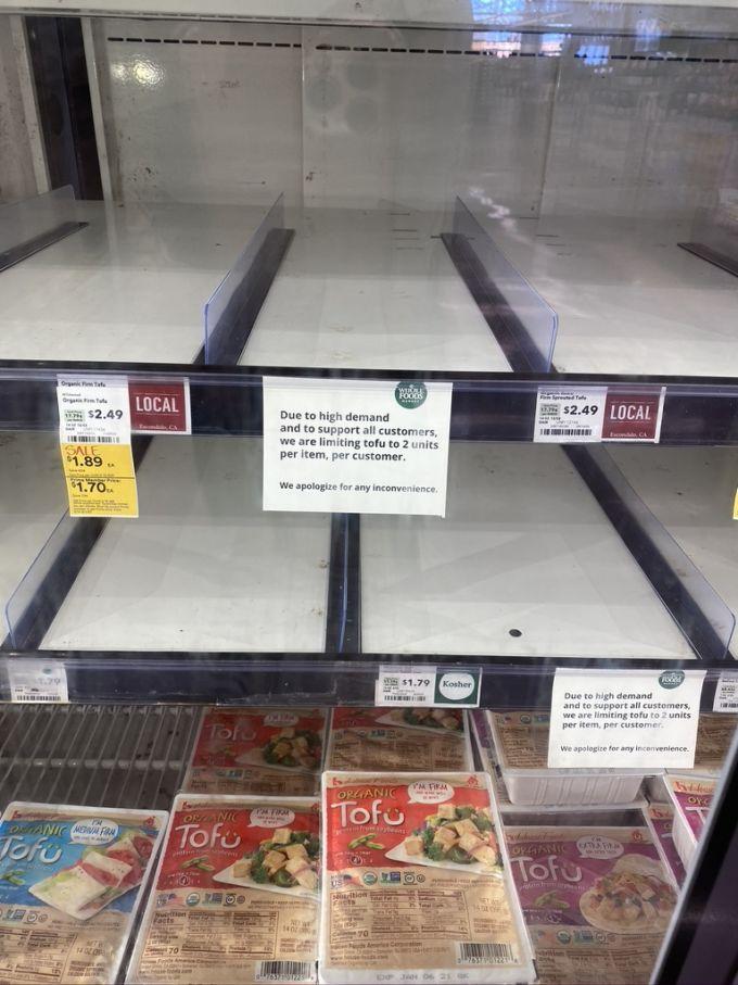 コロナ禍で店頭から消えた豆腐