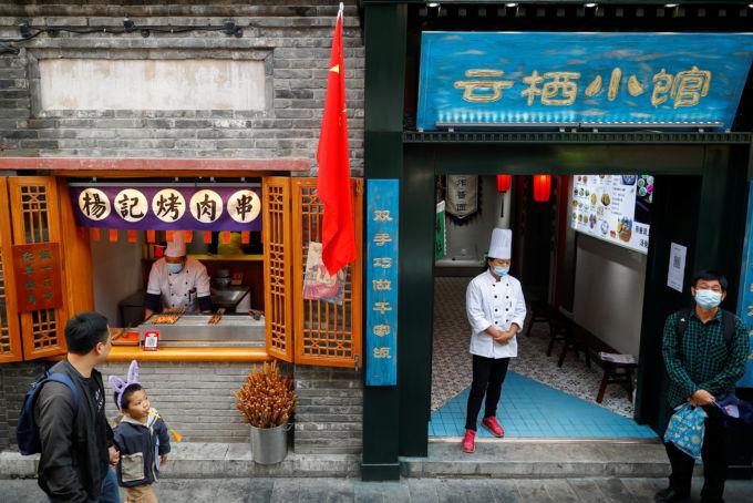 北京のレストラン