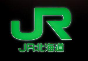 JR北海道のロゴ