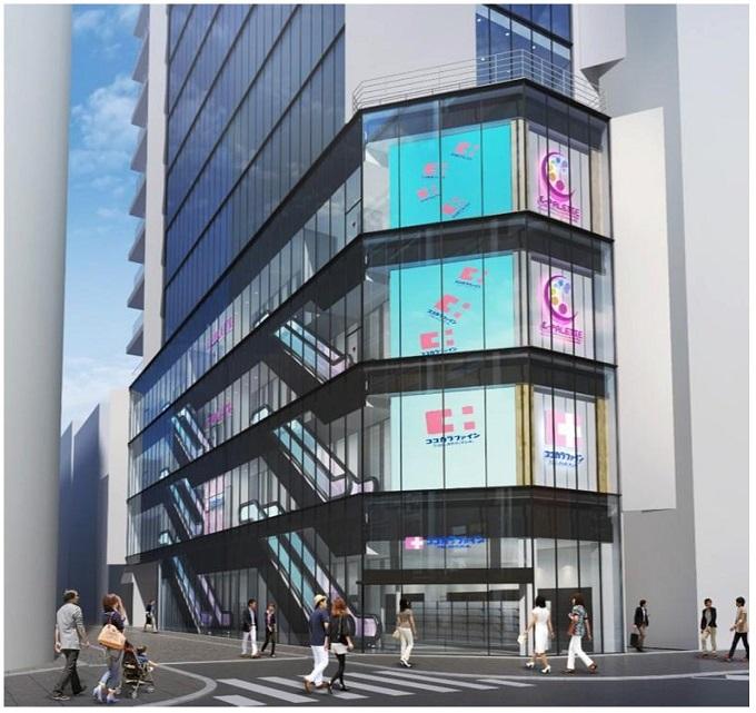 「ココカラファイン東京新宿三丁目店」完成イメージ