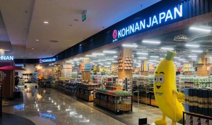 コーナン商事がベトナムにオープンさせる「イオンモールハイフォン店」
