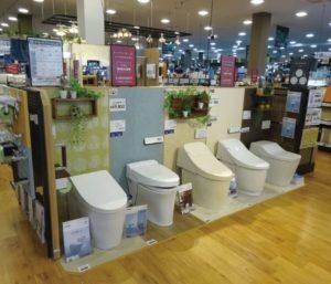リフォーム トイレ関連売場