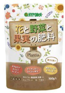 ハイポネックスジャパン「Plantia花と野菜と果実の肥料」