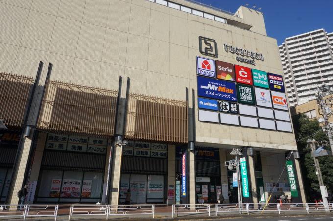 12月1日にオープンした「オーケー所沢店」