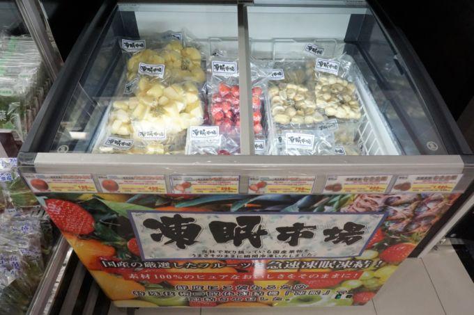 青果売場に新たに導入した「凍眠市場」コーナー