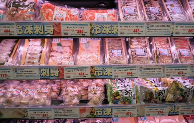 他の食品スーパーではあまり見られない冷凍刺身。最近はしっかり支持される商品になってきた