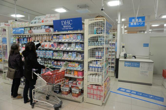医薬品売場も設置し、ドラッグストアに立ち寄らなくても生活必需品が揃う利便性を提供する