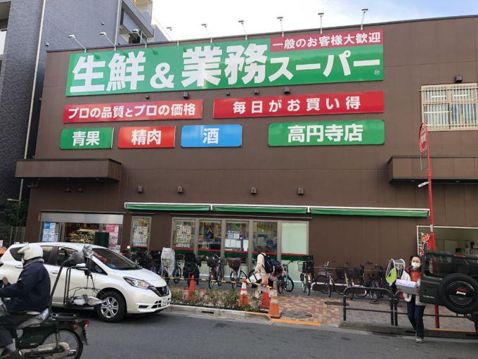 11月にリニューアルオープンした高円寺店