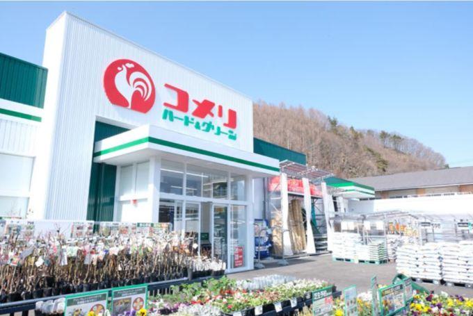 「ハード&グリーン飯山店」外観イメージ