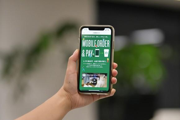 スタバの「モバイルオーダー&ペイ」アプリ画面