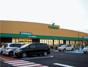 ツルヤ前橋南店の外観
