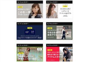 「三井ショッピングパークららぽーと」が入居するテナントの商品をライブコマースで販売開始(アイキャッチ)