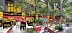 台湾初出店となる「DON DON DONKI(ドン・ドン・ドンキ)西門(シーメン)店」のイメージ