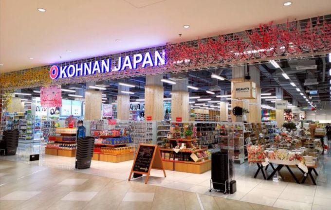 「コーナンジャパン レタントンパークソン店」の正面入口