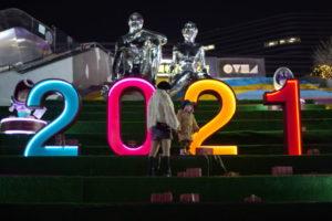 展望2021:中国共産党100周年
