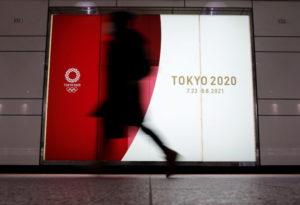 都内で掲示されている東京オリンピックのロゴ