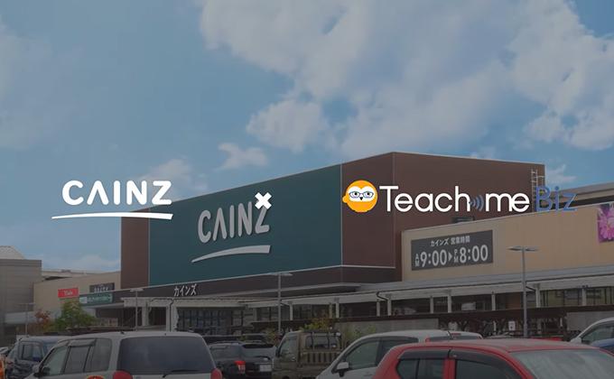 CAINZ x Teach me Biz