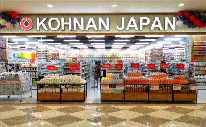 「コーナンジャパン ビエンホアビンコム店」の正面入口
