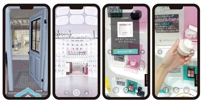 アットコスメのアプリ「au XR Door」内のバーチャル店舗