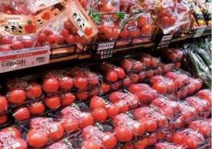 ヨークの青果部門のトマト