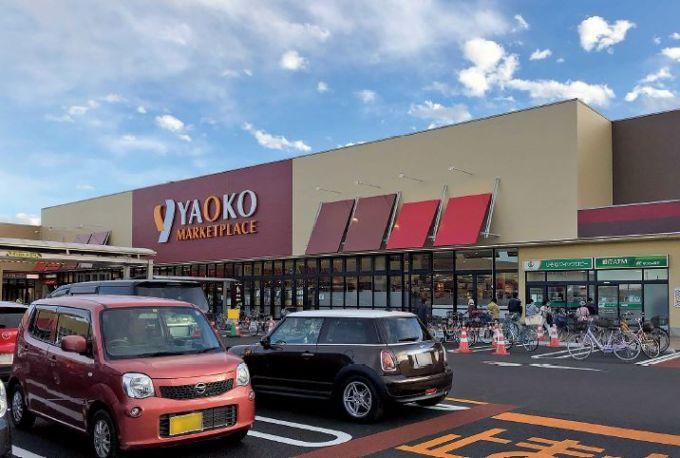 ヤオコー所沢北原店の外観